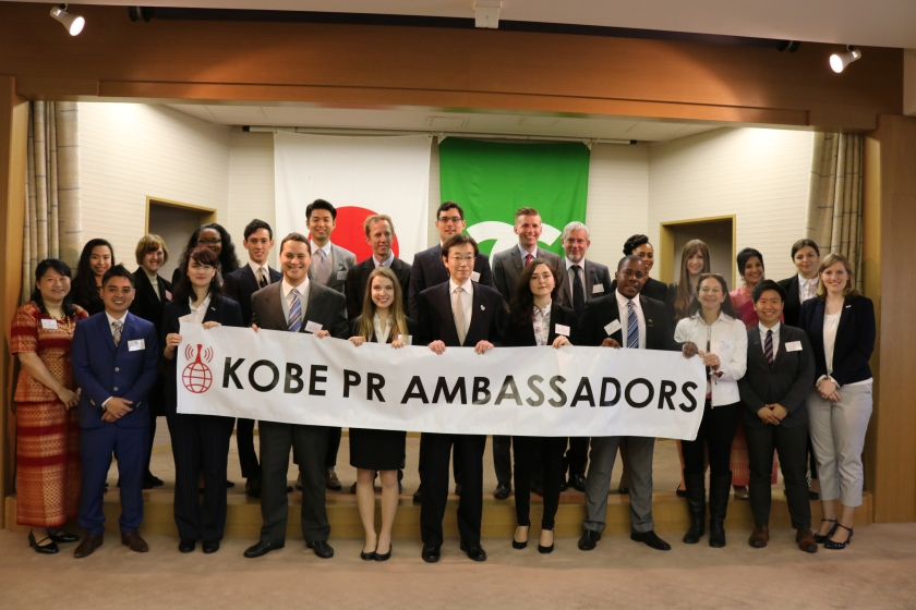 Kobe PR Ambassadors
