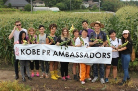Kobe PR Ambassadors with the sweetcorn they picked