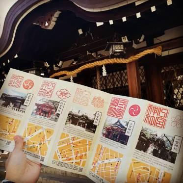 hassha meguri stamps.jpg